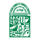 Cox's Bazar chamber of commerce Logo
